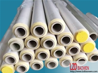 PPR pipe insulation